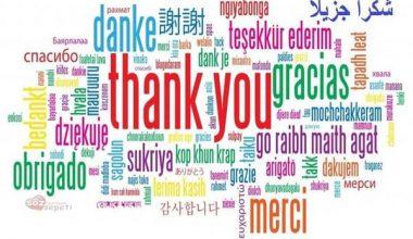 Teşekkür Etme Sözleri